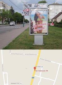 Ситилайт №214572 в городе Владимир-Волынский (Волынская область), размещение наружной рекламы, IDMedia-аренда по самым низким ценам!
