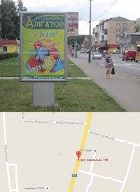 Ситилайт №214573 в городе Владимир-Волынский (Волынская область), размещение наружной рекламы, IDMedia-аренда по самым низким ценам!