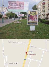 Ситилайт №214574 в городе Владимир-Волынский (Волынская область), размещение наружной рекламы, IDMedia-аренда по самым низким ценам!