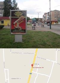 Ситилайт №214575 в городе Владимир-Волынский (Волынская область), размещение наружной рекламы, IDMedia-аренда по самым низким ценам!