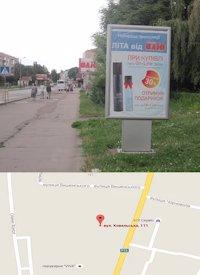 Ситилайт №214576 в городе Владимир-Волынский (Волынская область), размещение наружной рекламы, IDMedia-аренда по самым низким ценам!