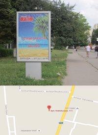 Ситилайт №214577 в городе Владимир-Волынский (Волынская область), размещение наружной рекламы, IDMedia-аренда по самым низким ценам!