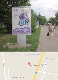 Ситилайт №214579 в городе Владимир-Волынский (Волынская область), размещение наружной рекламы, IDMedia-аренда по самым низким ценам!