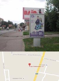 Ситилайт №214580 в городе Владимир-Волынский (Волынская область), размещение наружной рекламы, IDMedia-аренда по самым низким ценам!