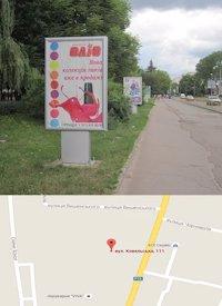 Ситилайт №214581 в городе Владимир-Волынский (Волынская область), размещение наружной рекламы, IDMedia-аренда по самым низким ценам!