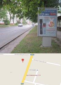 Ситилайт №214582 в городе Владимир-Волынский (Волынская область), размещение наружной рекламы, IDMedia-аренда по самым низким ценам!