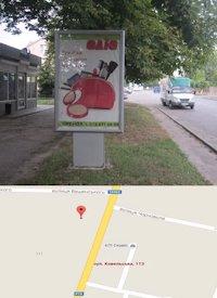 Ситилайт №214583 в городе Владимир-Волынский (Волынская область), размещение наружной рекламы, IDMedia-аренда по самым низким ценам!
