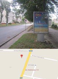 Ситилайт №214584 в городе Владимир-Волынский (Волынская область), размещение наружной рекламы, IDMedia-аренда по самым низким ценам!
