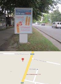 Ситилайт №214585 в городе Владимир-Волынский (Волынская область), размещение наружной рекламы, IDMedia-аренда по самым низким ценам!