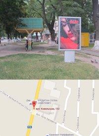 Ситилайт №214586 в городе Владимир-Волынский (Волынская область), размещение наружной рекламы, IDMedia-аренда по самым низким ценам!