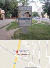 Ситилайт №214587 в городе Владимир-Волынский (Волынская область), размещение наружной рекламы, IDMedia-аренда по самым низким ценам!