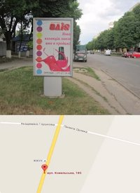 Ситилайт №214589 в городе Владимир-Волынский (Волынская область), размещение наружной рекламы, IDMedia-аренда по самым низким ценам!