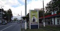 Ситилайт №214867 в городе Винница (Винницкая область), размещение наружной рекламы, IDMedia-аренда по самым низким ценам!