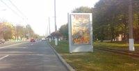 Ситилайт №214869 в городе Винница (Винницкая область), размещение наружной рекламы, IDMedia-аренда по самым низким ценам!