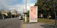 Ситилайт №214871 в городе Винница (Винницкая область), размещение наружной рекламы, IDMedia-аренда по самым низким ценам!