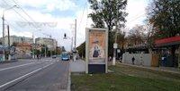 Ситилайт №214873 в городе Винница (Винницкая область), размещение наружной рекламы, IDMedia-аренда по самым низким ценам!