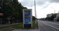 Ситилайт №214874 в городе Винница (Винницкая область), размещение наружной рекламы, IDMedia-аренда по самым низким ценам!