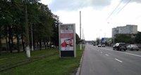 Ситилайт №214876 в городе Винница (Винницкая область), размещение наружной рекламы, IDMedia-аренда по самым низким ценам!