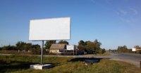 Билборд №214887 в городе Количевка (Черниговская область), размещение наружной рекламы, IDMedia-аренда по самым низким ценам!