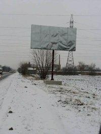 Билборд №215076 в городе Знаменка (Кировоградская область), размещение наружной рекламы, IDMedia-аренда по самым низким ценам!