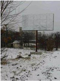 Билборд №215077 в городе Знаменка (Кировоградская область), размещение наружной рекламы, IDMedia-аренда по самым низким ценам!