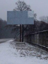 Билборд №215080 в городе Знаменка (Кировоградская область), размещение наружной рекламы, IDMedia-аренда по самым низким ценам!