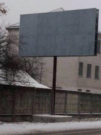 Билборд №215081 в городе Знаменка (Кировоградская область), размещение наружной рекламы, IDMedia-аренда по самым низким ценам!