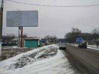Билборд №215085 в городе Знаменка (Кировоградская область), размещение наружной рекламы, IDMedia-аренда по самым низким ценам!