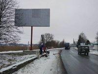 Билборд №215087 в городе Александровка (Кировоградская область), размещение наружной рекламы, IDMedia-аренда по самым низким ценам!