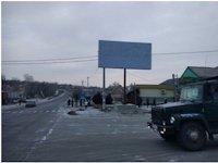 Билборд №215094 в городе Новгородка (Кировоградская область), размещение наружной рекламы, IDMedia-аренда по самым низким ценам!