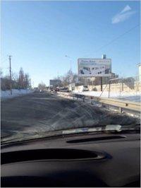Билборд №215167 в городе Петропавловская Борщаговка (Киевская область), размещение наружной рекламы, IDMedia-аренда по самым низким ценам!