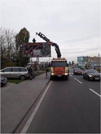 Билборд №215170 в городе Петропавловская Борщаговка (Киевская область), размещение наружной рекламы, IDMedia-аренда по самым низким ценам!