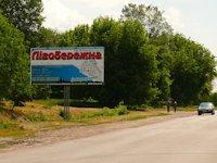Билборд №215334 в городе Золотоноша (Черкасская область), размещение наружной рекламы, IDMedia-аренда по самым низким ценам!