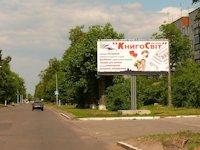 Билборд №215335 в городе Золотоноша (Черкасская область), размещение наружной рекламы, IDMedia-аренда по самым низким ценам!