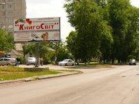 Билборд №215336 в городе Золотоноша (Черкасская область), размещение наружной рекламы, IDMedia-аренда по самым низким ценам!
