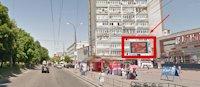 Экран №215366 в городе Чернигов (Черниговская область), размещение наружной рекламы, IDMedia-аренда по самым низким ценам!