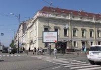 Скролл №215689 в городе Одесса (Одесская область), размещение наружной рекламы, IDMedia-аренда по самым низким ценам!