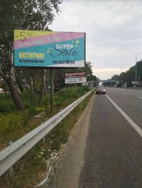 Билборд №215706 в городе Гатное (Киевская область), размещение наружной рекламы, IDMedia-аренда по самым низким ценам!