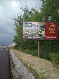 Билборд №215709 в городе Гатное (Киевская область), размещение наружной рекламы, IDMedia-аренда по самым низким ценам!