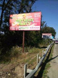 Билборд №215740 в городе Гатное (Киевская область), размещение наружной рекламы, IDMedia-аренда по самым низким ценам!