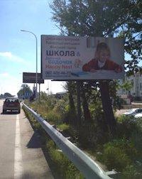 Билборд №215747 в городе Гатное (Киевская область), размещение наружной рекламы, IDMedia-аренда по самым низким ценам!