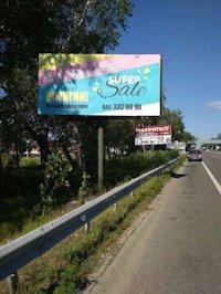 Билборд №215750 в городе Гатное (Киевская область), размещение наружной рекламы, IDMedia-аренда по самым низким ценам!