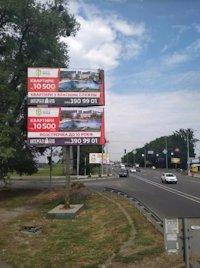 Билборд №215764 в городе Гатное (Киевская область), размещение наружной рекламы, IDMedia-аренда по самым низким ценам!