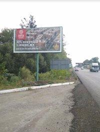 Билборд №215766 в городе Гатное (Киевская область), размещение наружной рекламы, IDMedia-аренда по самым низким ценам!