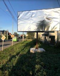 Билборд №216204 в городе Петропавловская Борщаговка (Киевская область), размещение наружной рекламы, IDMedia-аренда по самым низким ценам!