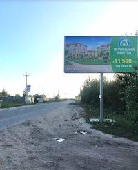 Билборд №216214 в городе Петропавловская Борщаговка (Киевская область), размещение наружной рекламы, IDMedia-аренда по самым низким ценам!