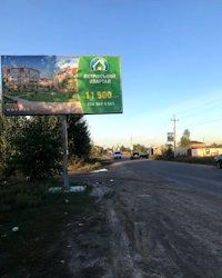 Билборд №216215 в городе Петропавловская Борщаговка (Киевская область), размещение наружной рекламы, IDMedia-аренда по самым низким ценам!