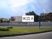Билборд №216325 в городе Ужгород (Закарпатская область), размещение наружной рекламы, IDMedia-аренда по самым низким ценам!