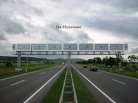 Арка №216329 в городе Ужгород (Закарпатская область), размещение наружной рекламы, IDMedia-аренда по самым низким ценам!