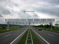 Арка №216332 в городе Ужгород (Закарпатская область), размещение наружной рекламы, IDMedia-аренда по самым низким ценам!
